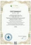 Смыкунова Лариса.jpg