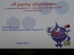 PC132933.JPG